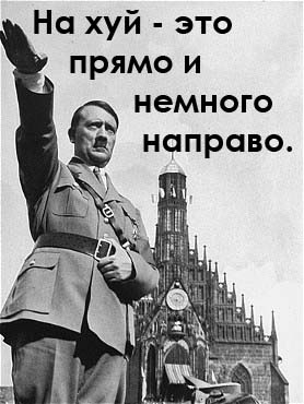 """Россия будет """"отслеживать"""", как Украина качает газ, """"чтобы не повторять проблем, которые были"""" - Цензор.НЕТ 4191"""